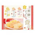 金澤兼六製菓 詰め合せギフト 国産米使用 煎餅ざんまい 30枚入×12セット STP
