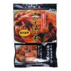 キムチ漬の素 100g×10個 野菜 調理 おいしい 鍋 楽