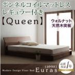 モダンデザイン フロア ベッド (Euras) ユウラス (ボンネルコイルマットレス:レギュラー付き) クイーン