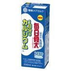 雪印メグミルク 毎日骨太 1日分のカルシウム200ml×18本「クール便でお届けします。」