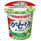 雪印メグミルク 恵 ガセリ菌sp株ヨーグルトアロエ 100g×12個 「クール便でお届けします。」