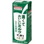 グリコ 濃くておいしいミルク 200ml×24本 「クール便でお届け」