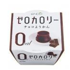 ゼロカロリー チョコようかん 90g×6個 遠藤製餡