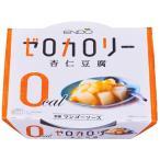 遠藤製餡 ゼロカロリー 杏仁豆腐 108g×6個 「常温保存可能商品」