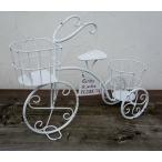 アイアン三輪車 ホワイト 花台