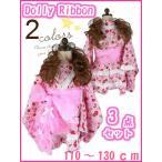 Dolly Ribbon ドーリーリボン レース付き浴衣ドレス 3点セット☆イチゴ柄  子供服・キッズ女の子・ドレス浴衣・お祭り・花火・ゆかたドレス・レース
