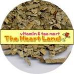 シジュウム 50g シジュウム茶 ハーブティー ハーブ 健康茶 ドライハーブ