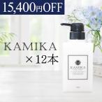 公式 黒髪クリームシャンプー KAMIKA(カミカ) 12本セット (20%オフ)【送料無料】泡立たない濃厚クリームで髪と頭皮をやさしく洗う新感覚シャンプー
