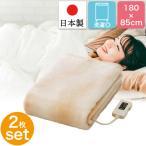 ショッピングお買い得 お買い得2枚セット 在庫有り 日本製 軽くて暖かい洗える電気敷き毛布 ロングサイズ(180×85cm) NA-08SL-BE