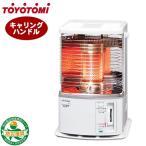 トヨトミ TOYOTOMI RS-H2900-W 石油ストーブ 木造8畳まで  コンクリート10畳まで