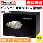 【sentry / セントリー】 パーソナルセキュリティ保管庫 (テンキータイプ) 15.0L ブラック X055 B5用紙サイズ収納可