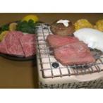飛騨牛 焼肉用(もも・バラ) 500g 最上級品5等級