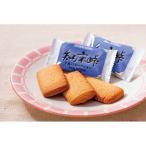 【ご当地みやげ/北海道】 知床峠 牛乳バタークッキー