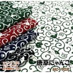 Yahoo!fabric-store heartsewing唐草にゃんこ/ドビー織/生地/布/和柄/コットン100%/綿/ねこ/猫/ネコ/インテリア/割烹着/のれん/座布団