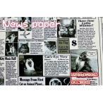猫好き集まれ! USA コットン 「ニュースペーパー」 /生地/布/綿/猫柄/リアル/ねこ/ネコ