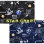 Yahoo!fabric-store heartsewing≪オックスラメプリント≫。STAR CHART スターチャート/生地/綿/布/コットン/オックス生地/入園入学/宇宙/月/地球/星/星座/男の子