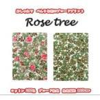 Rose tree「ローズ ツリー」 コットン100%/ブロード /生地/布/綿/特価/激安/特価生地/花/フラワー