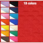Yahoo!fabric-store heartsewingカラー キルティング 15色/生地幅約85cm/入園/入学/通園/バッグ/生地/布/綿/キルト/キルティング