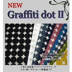 NEW!! Graffiti dot 2(グラフィティードット)/生地/布/綿麻/ドット/コットンリネン/北欧風/コットンリネンキャンバス