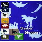Yahoo!fabric-store heartsewing男の子に大人気! [Shadow Dinosaur]/コットン100%/生地/布/シャドーダイナソー/恐竜/ダイナソー/入園入学/子供/レッスンバッグ/ポーチ/恐竜生地/恐竜柄