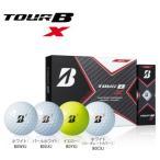 ブリヂストン TOUR B X ツアーB X 2020年モデル ゴルフボール 1ダース(12個入)