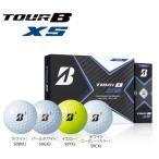 ブリヂストン TOUR B XS ツアーB XS 2020年モデル ゴルフボール 1ダース(12個入)