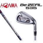 HONMA(ホンマ) BeZEAL(ビジール)535 アイアン単品(#4#/5#11/AW/SW)VIZARD for Be ZEAL カーボンシャフト