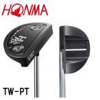 本間ゴルフ パター TW-PT マレットタイプ センターシャフト 34インチ