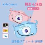 子供用カメラ キッズカメラ 32GBSDカード 卒業 卒園 3歳 小悪魔牛ちゃん 非日本製2020最新デジタル充電式 mp3機能搭載 誕生日 プレゼント 贈り物 入園 入学
