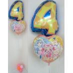 バルーン 誕生日 キラキラ プリキュア アラモード バルーンギフト バースデー 選べる数字 風船 飾り プレゼント 送料無料