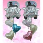 電報 結婚式 ウェディングカー バルーン電報 バルーン電報 安い 人気 祝電 おしゃれ 送料無料