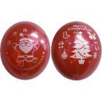 クリスマスバルーン クリスマス用ゴム風船 メリークリスマスツリー10枚セット バルーン パーティー装飾