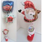 クリスマスバルーン クリスマスバルーンブーケ サンタクロースがお家にやってきた バルーンギフト パーティーグッズ 風船
