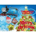 バルーン クリスマス きかんしゃトーマス 飾り 風船 ヘリウムガス入り サンタ プレゼント ギフト 電報