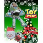 クリスマスバルーン 風船 サンタ ツリー ヘリウムガス入り パーティー装飾 送料無料