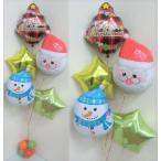 バルーンクリスマス 飾り付け 風船 ヘリウムガス入り サンタ プレゼント パーティー ギフト 電報