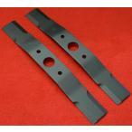 オーレック ウイングモア用 310mm WM604・WM606・WM616用 替刃2枚組 三陽金属