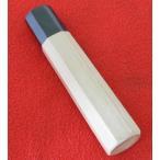 包丁 柄 薄刃包丁 菜切包丁 5.5寸用 朴八角柄 水牛角口金付
