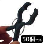 愛農 園芸クリップ(大)50個セット TG08028