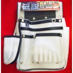 ふくろ倶楽部 伝説 釘袋 六型 白 ホワイト HB-036W