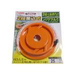 草刈り 刈払い機用ナイロンコードカッター No.90541 2段差込式 ワイドサイズ