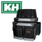KH 超軽量ネイルバッグ W型 ブラック No.24300 基陽 釘袋