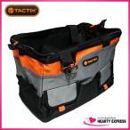 タクティクス 工具バッグ(小)#323143 扱いやすい丈夫な工具箱です!