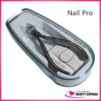 マルト ネイルニッパー爪切り ネイルプロNP-1010N 感動切れ味