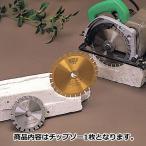 ショッピングバリ ツムラ チップソー ALC鉄工用 160x2.0 x36