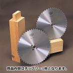 ツムラ チップソー ホゾ取用 218x2.0x50 両側 アリカマ用用