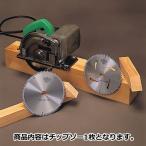 ツムラ チップソー 木工合板用 190x1.6 x50 両側5:1 兼用