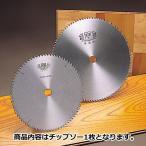 ツムラ チップソー 木工合板用 380x2.6 x50 チドリ タテ引