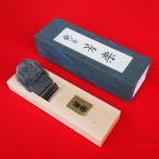 山本鉋 芳楽 白樫半包台 70mm 寸八