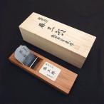 山本鉋 勝三郎 赤樫半包台70mm寸八 桐箱入